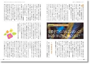 201406_027-026.jpg